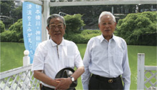 Mr. Minoru Otsuka (on the right) whose lifework is reviving beautiful nature and scenery
