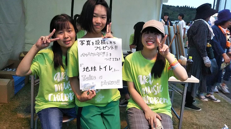 High school girls who joined the Earth Toilet Project