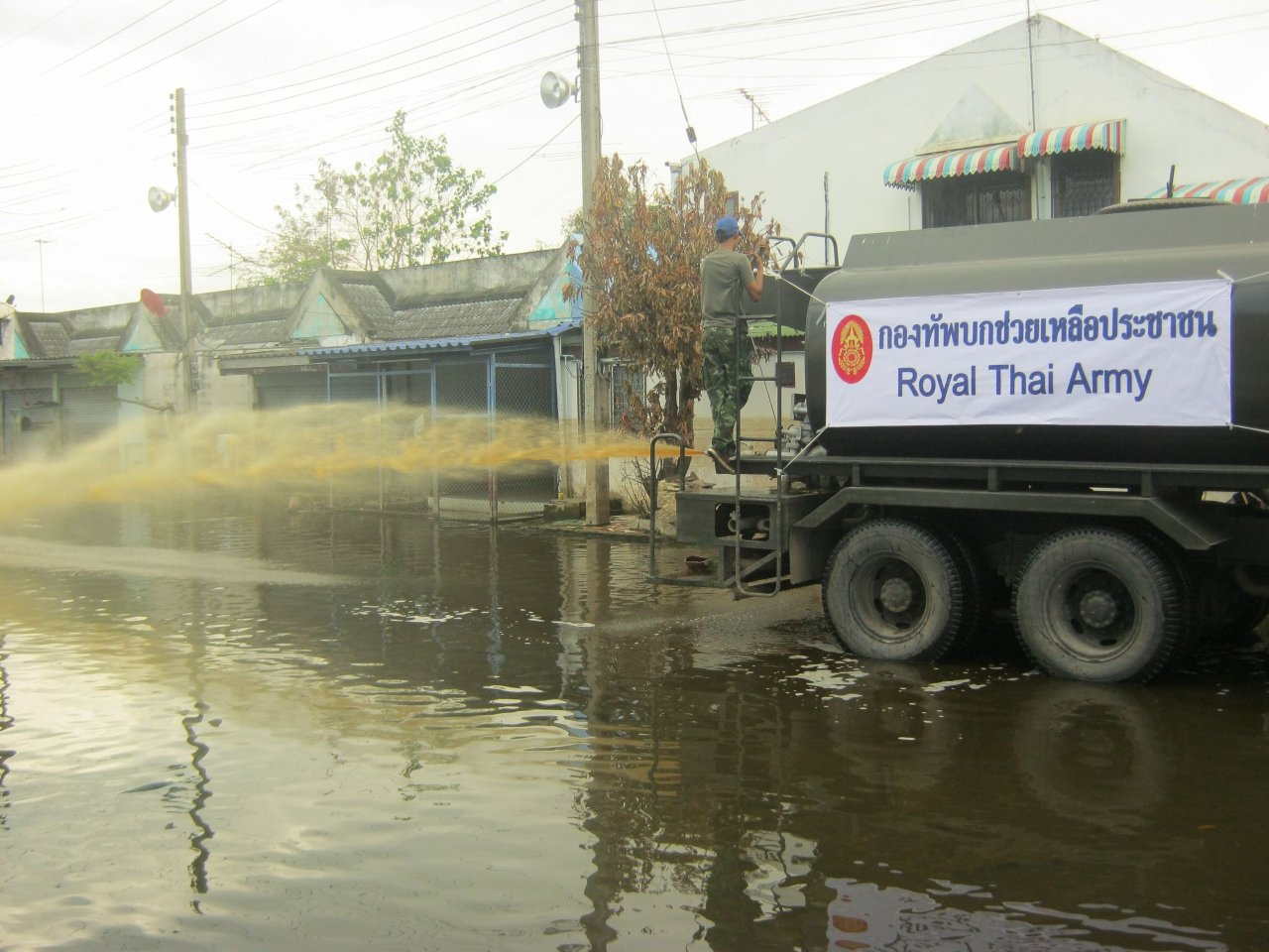 EM to Fight the Worst Flood in Thailand History