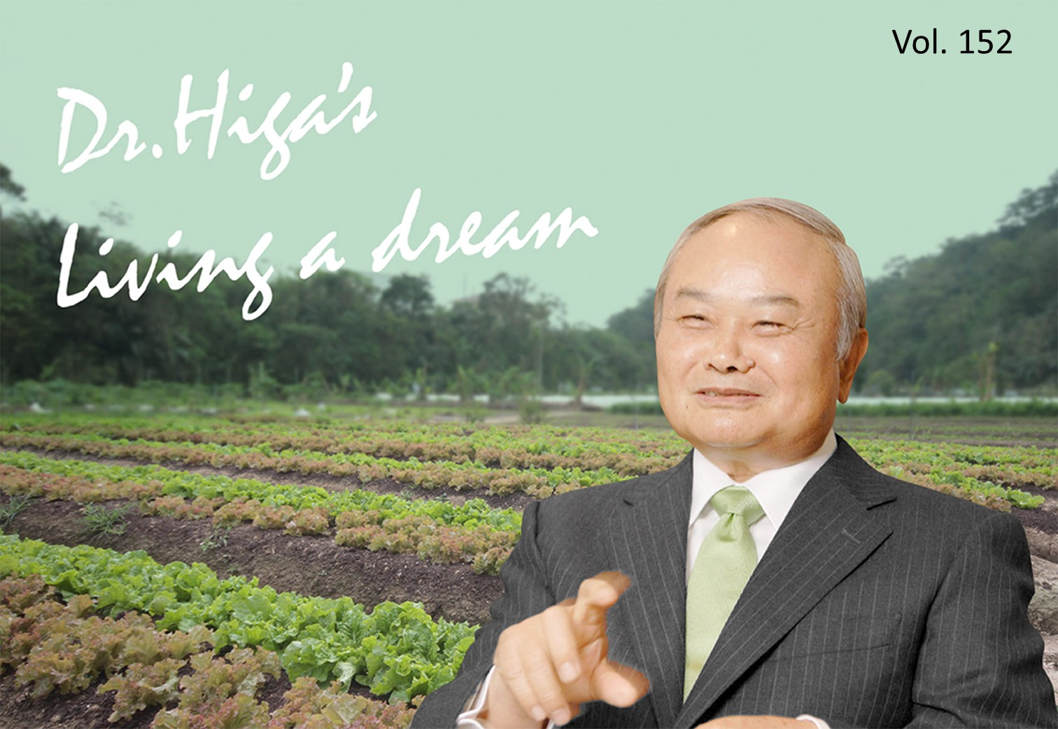 "Dr. Higa's ""Living a Dream"": The latest article #152 is up!"